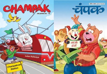 Comics-Champak